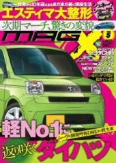 new_model_magazine_X
