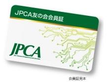 JPCA_tomonokai