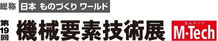 MT_logo15