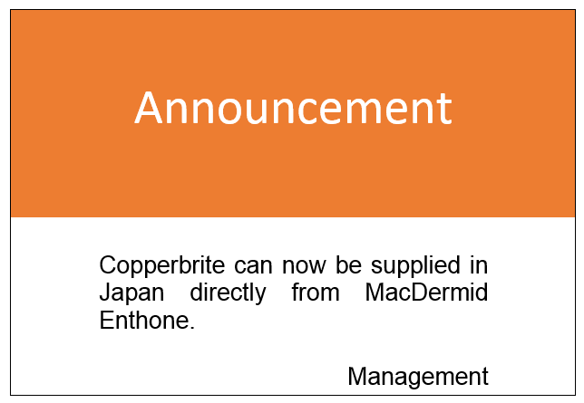 Copperbrite-Announcement